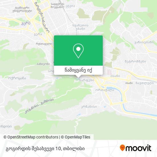 გოგირდის შესახვევი 10 რუკა