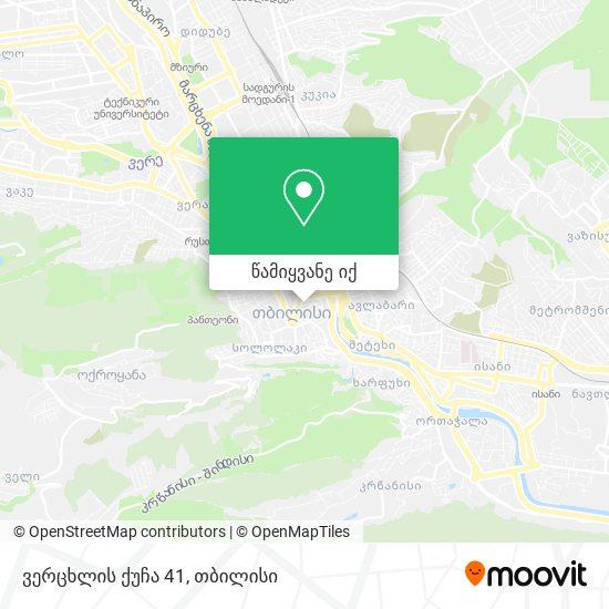 ვერცხლის ქუჩა 41 რუკა