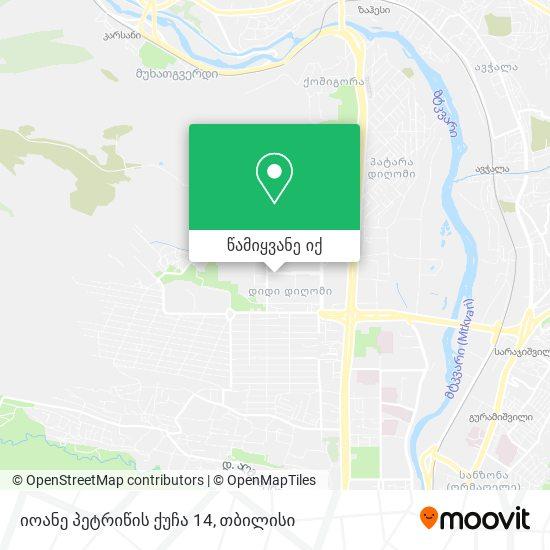 იოანე პეტრიწის ქუჩა 14 რუკა