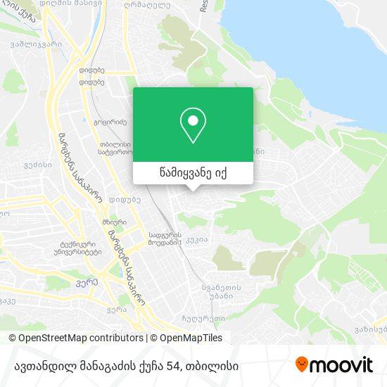 ავთანდილ მანაგაძის ქუჩა 54 რუკა