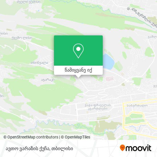 ავთო ვარაზის ქუჩა რუკა