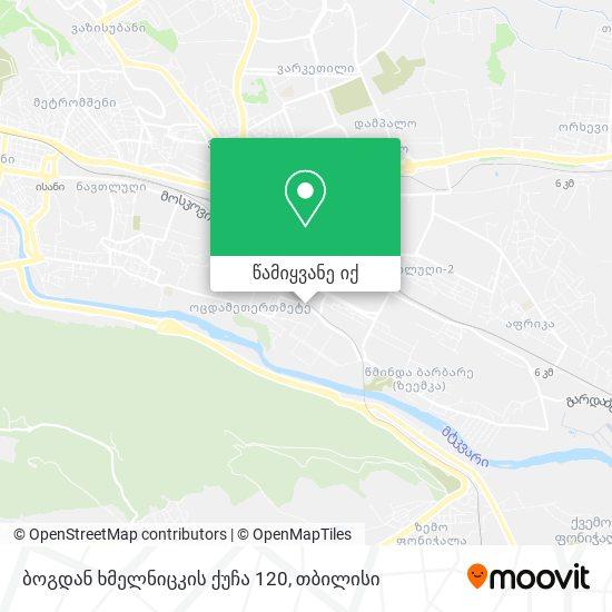ბოგდან ხმელნიცკის ქუჩა 120 რუკა