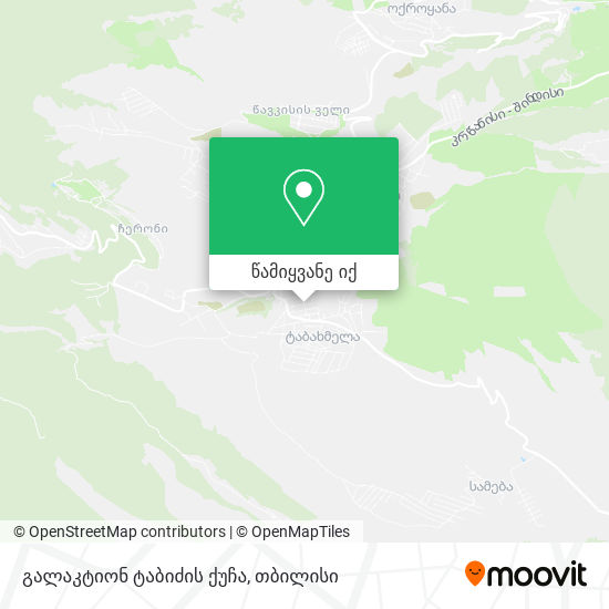 გალაკტიონ ტაბიძის ქუჩა რუკა