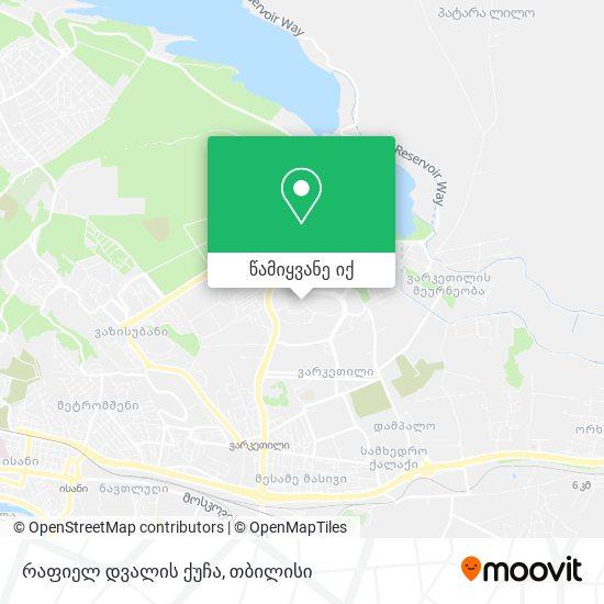 რაფიელ დვალის ქუჩა რუკა