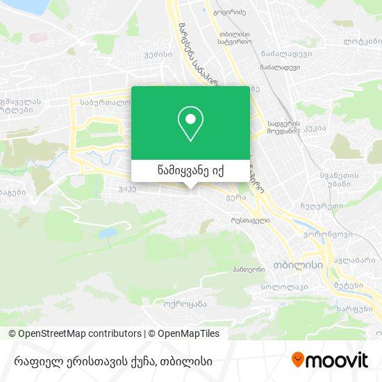 რაფიელ ერისთავის ქუჩა რუკა