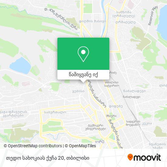 თედო სახოკიას ქუჩა 20 რუკა