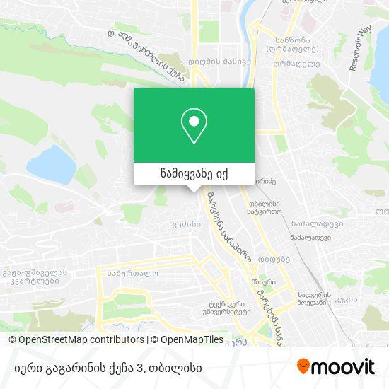 იური გაგარინის ქუჩა 3 რუკა