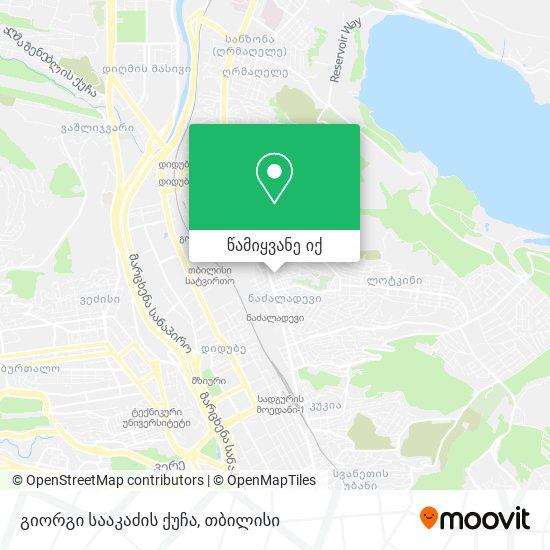 გიორგი სააკაძის ქუჩა რუკა