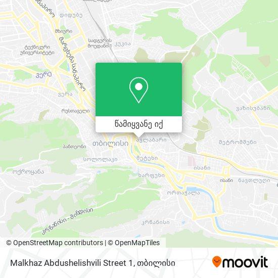 Malkhaz Abdushelishvili Street 1 რუკა