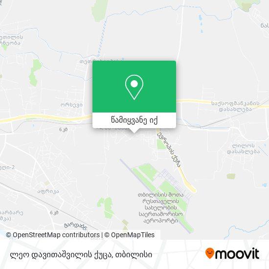 ლეო დავითაშვილის ქუცა რუკა