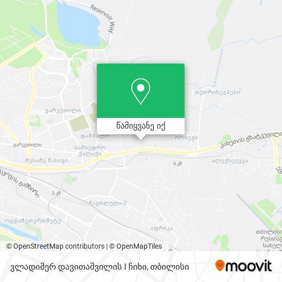 ვლადიმერ დავითაშვილის I ჩიხი რუკა