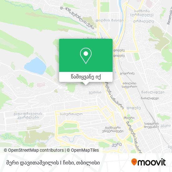 მერი დავითაშვილის I ჩიხი რუკა