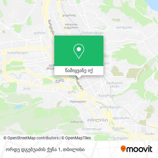 ორდე დგებუაძის ქუჩა 1 რუკა