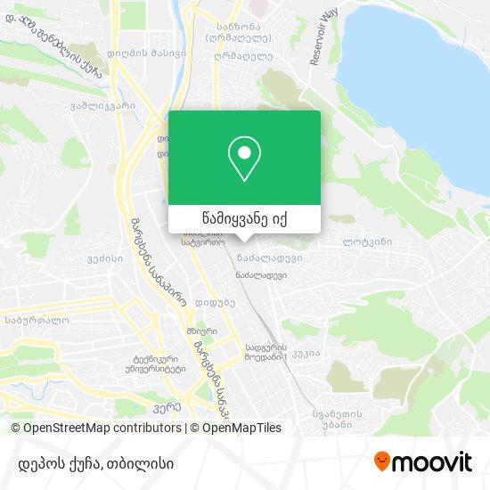 დეპოს ქუჩა რუკა