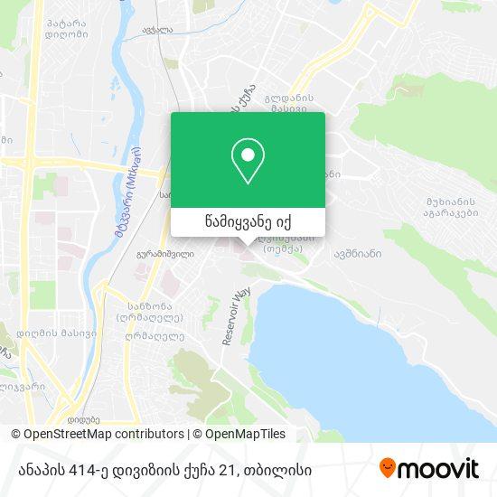 ანაპის 414-ე დივიზიის ქუჩა 21 რუკა