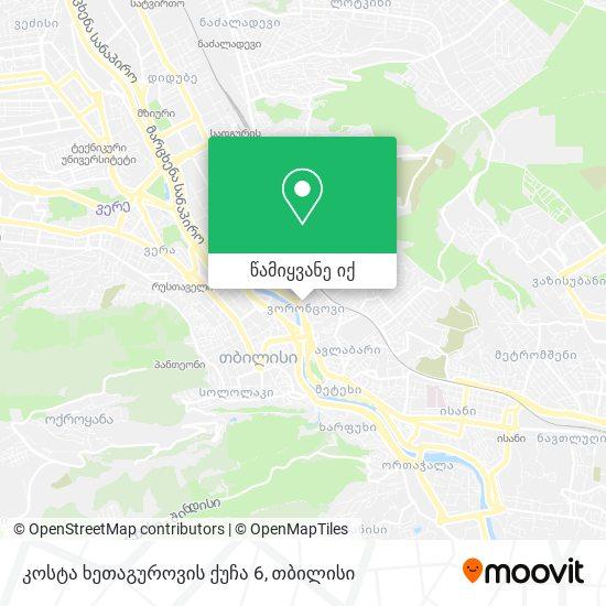 კოსტა ხეთაგუროვის ქუჩა 6 რუკა