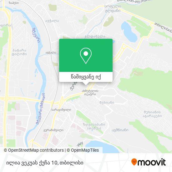 ილია ვეკუას ქუჩა 10 რუკა