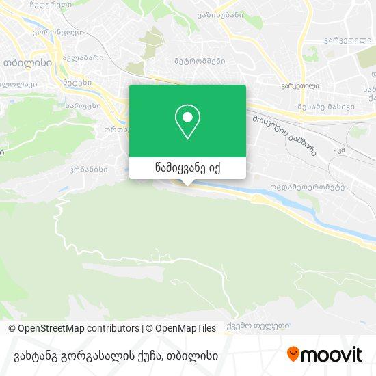 ვახტანგ გორგასალის ქუჩა რუკა