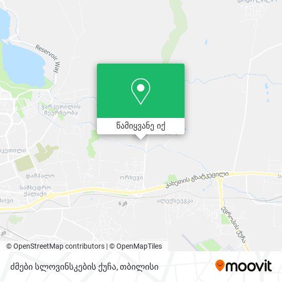 ძმები სლოვინსკების ქუჩა რუკა