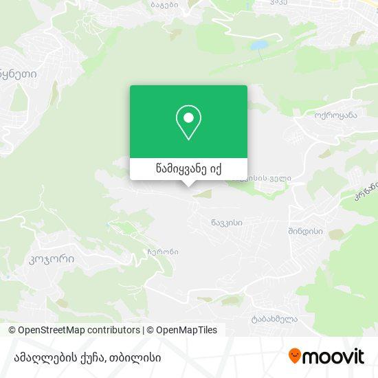 ამაღლების ქუჩა რუკა
