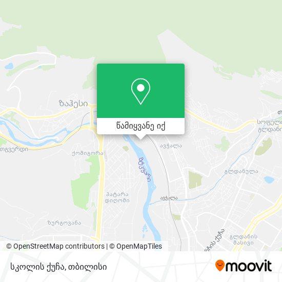 სკოლის ქუჩა რუკა