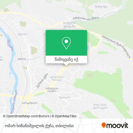 ომარ ხიზანიშვილის ქუჩა რუკა