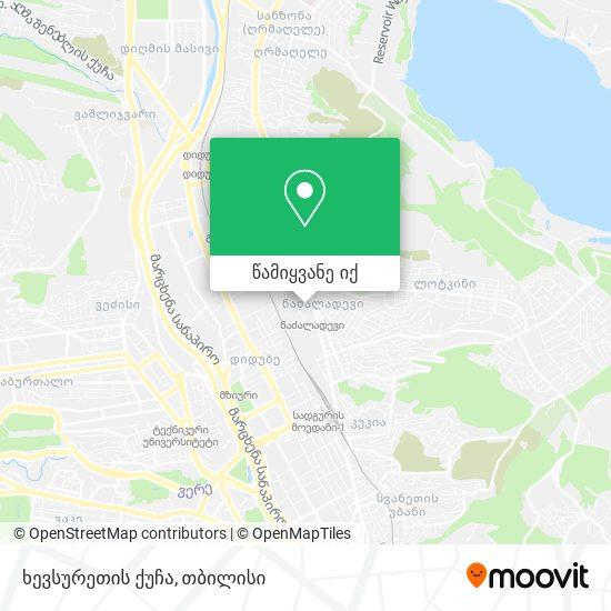 ხევსურეთის ქუჩა რუკა