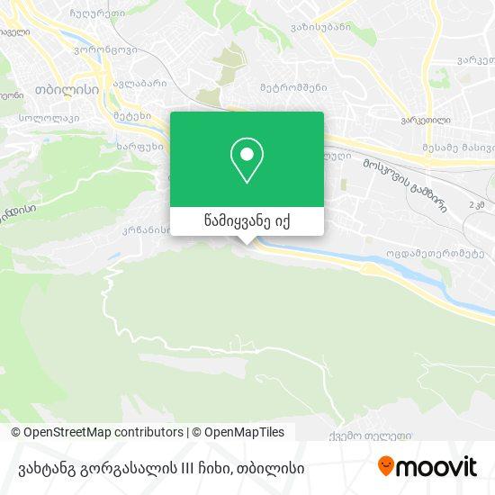 ვახტანგ გორგასალის III ჩიხი რუკა