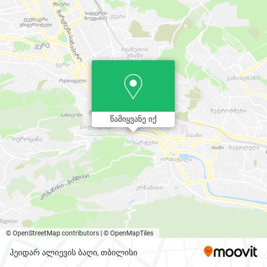 ჰეიდარ ალიევის ბაღი რუკა