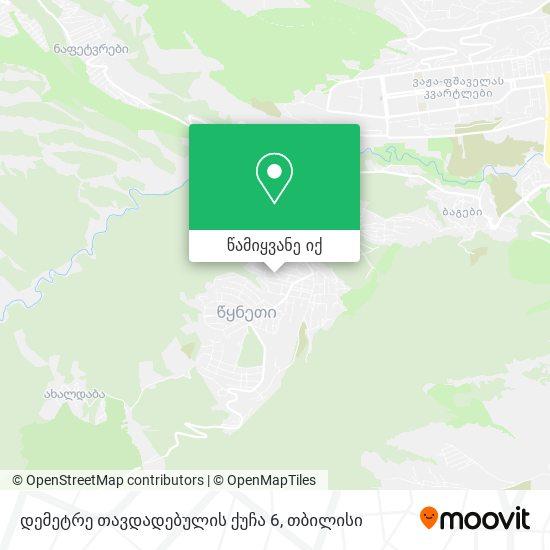 დემეტრე თავდადებულის ქუჩა 6 რუკა