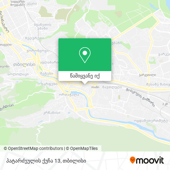პატარძეულის ქუჩა 13 რუკა