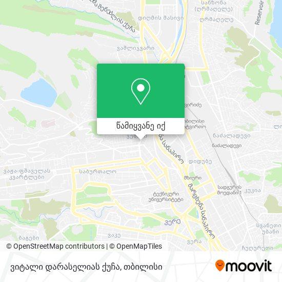 ვიტალი დარასელიას ქუჩა რუკა