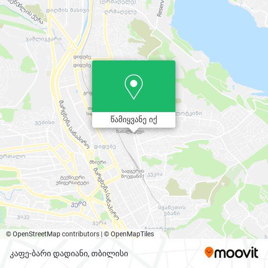 კაფე-ბარი დადიანი რუკა