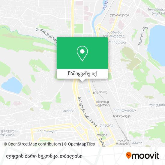 ლუდის ბარი სუკონკა რუკა