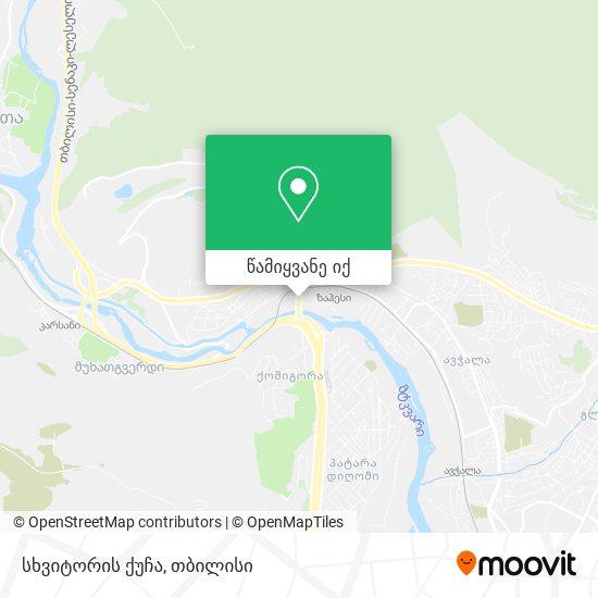 სხვიტორის ქუჩა რუკა