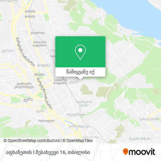 აფხაზეთის I შესახვევი 16 რუკა