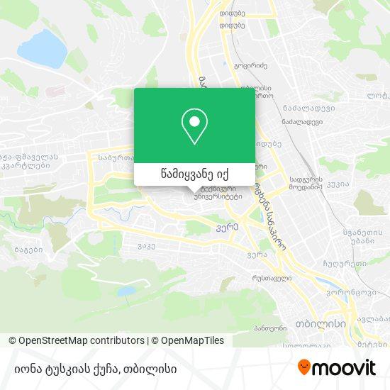 იონა ტუსკიას ქუჩა რუკა