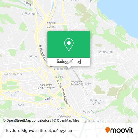 Tevdore Mghvdeli Street რუკა