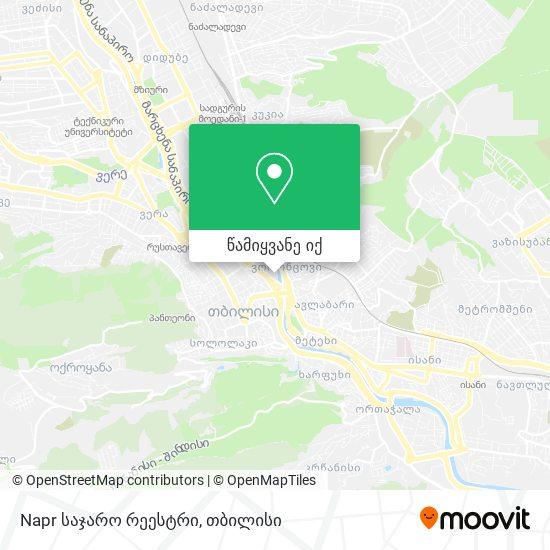 Napr საჯარო რეესტრი რუკა