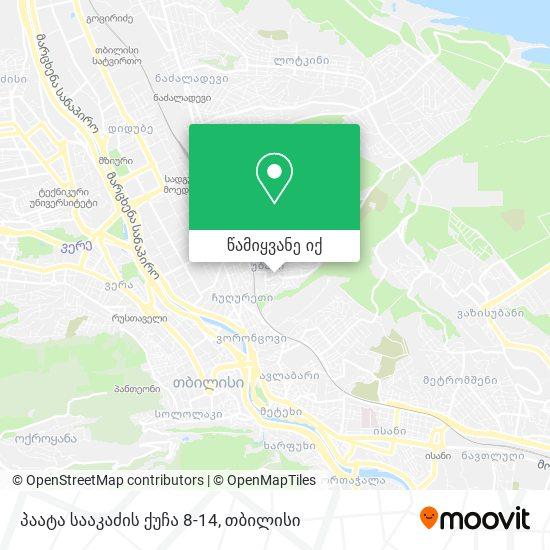 პაატა სააკაძის ქუჩა 8-14 რუკა