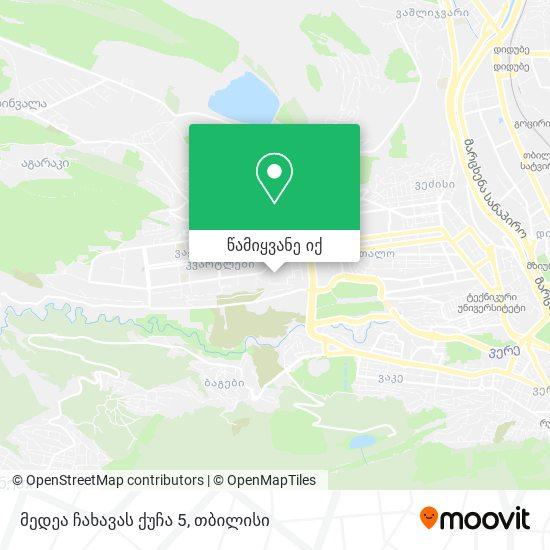 მედეა ჩახავას ქუჩა 5 რუკა