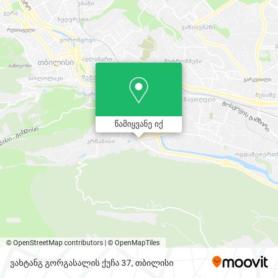 ვახტანგ გორგასალის ქუჩა 37 რუკა