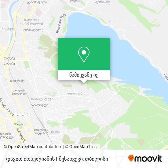 დავით იოსელიანის I შესახვევი რუკა