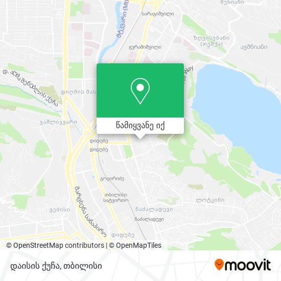 დაისის ქუჩა რუკა
