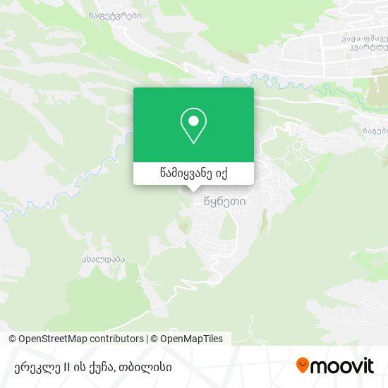 ერეკლე II ის ქუჩა რუკა
