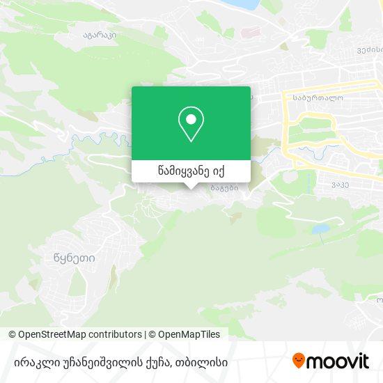 ირაკლი უჩანეიშვილის ქუჩა რუკა