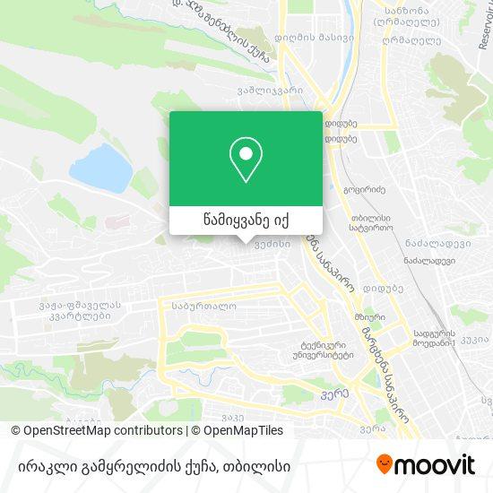 ირაკლი გამყრელიძის ქუჩა რუკა