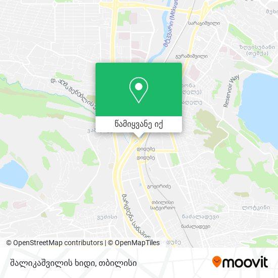 შალიკაშვილის ხიდი რუკა