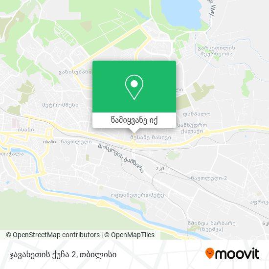 ჯავახეთის ქუჩა 2 რუკა