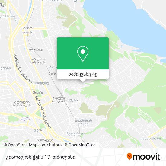 უიარაღოს ქუჩა 17 რუკა